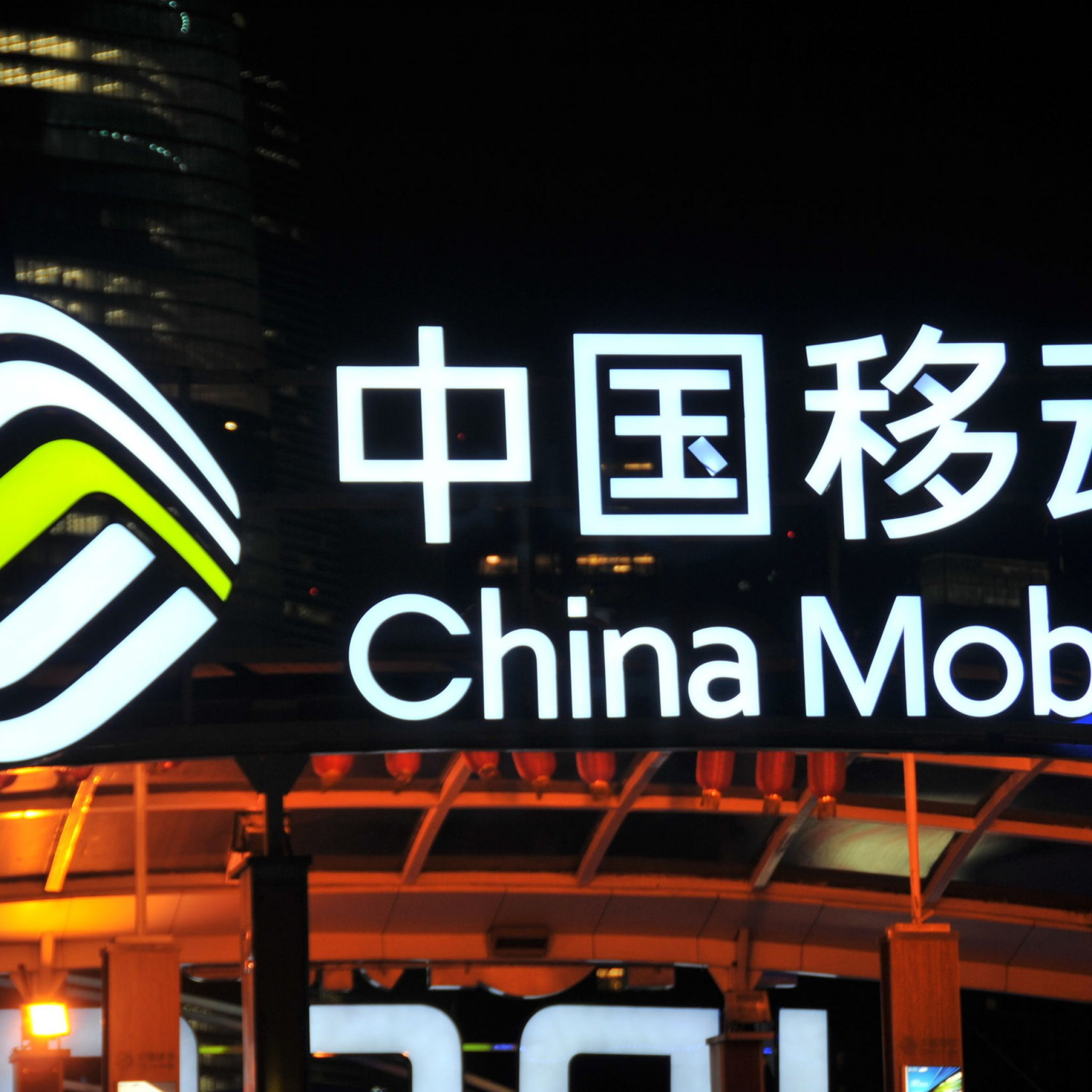 China Mobile selects Alcatel-Lucent core router solution