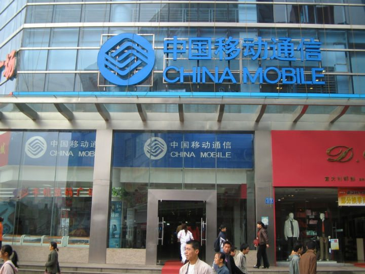 China Mobile adds 14.4 million 5G subscribers in June