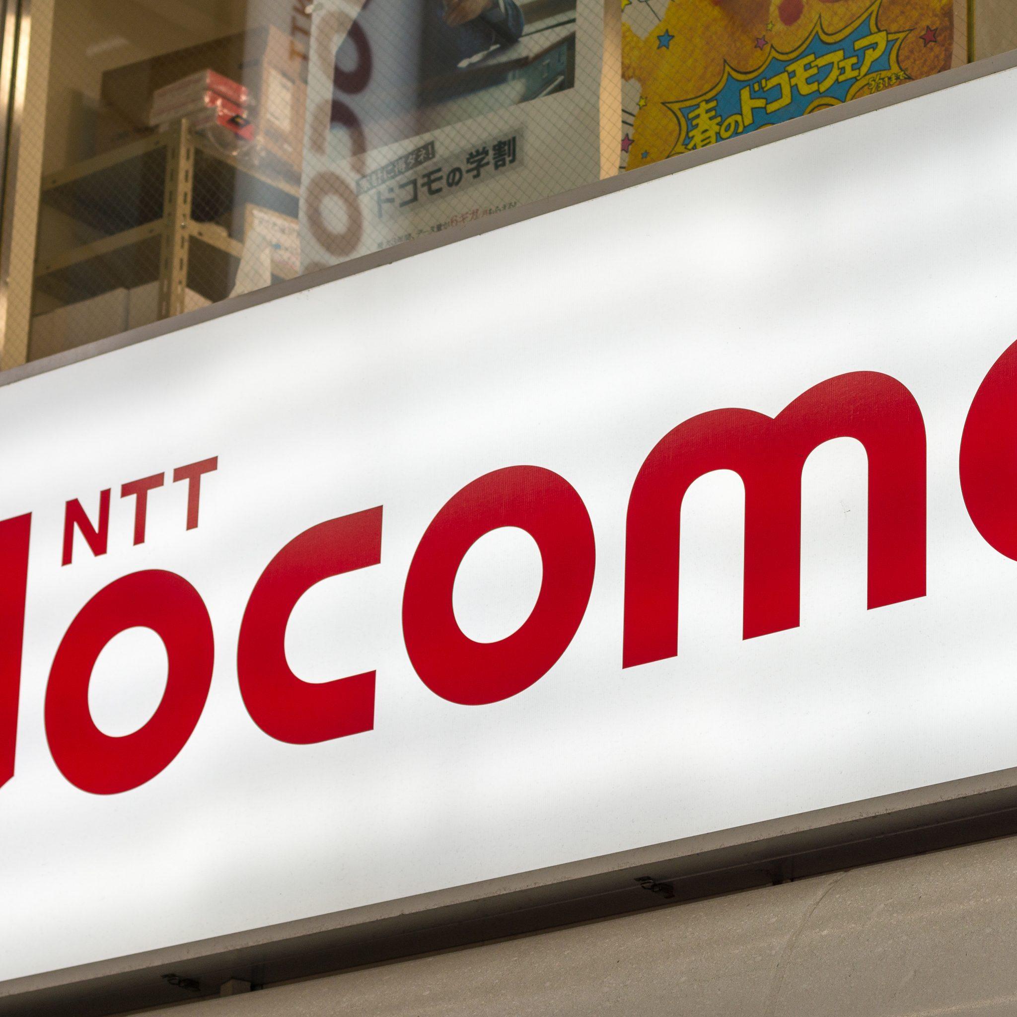 NTT Docomo develops underground 5G base station